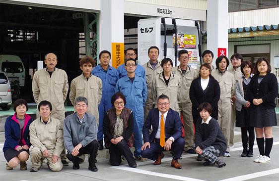 日本海自動車工業 富山県内最安値ガソリンスタンド