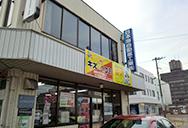高岡 鈑金 板金 塗装 富山 日本海自動車工業